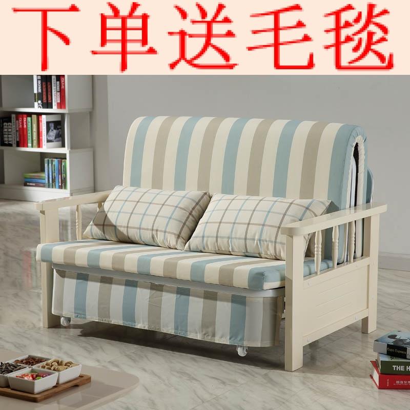 实木沙发床1