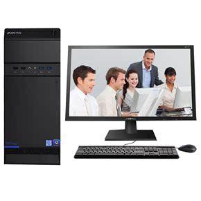 清华同方X850电脑i5-6400四核4GB内存 1T硬盘2G显卡+20.7英寸屏