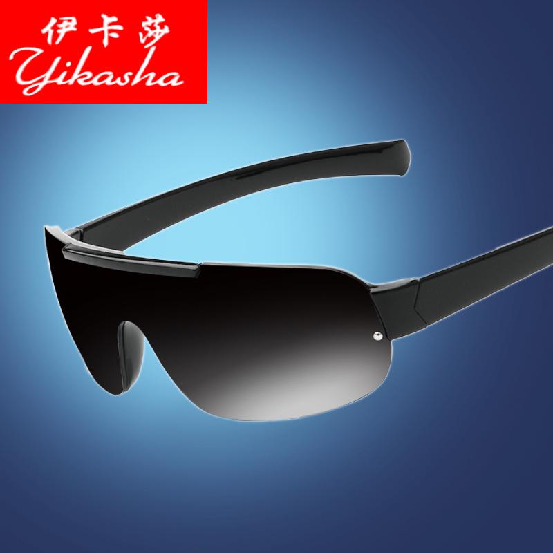 自行車男女墨鏡遮陽鏡防風戶外運動太陽眼鏡跑步摩托車