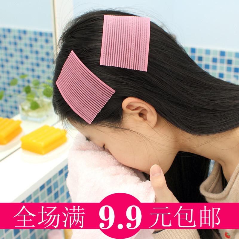 许多米 韩式浏海发型发贴发粘刘海贴前发贴粘发帖美发工具洗脸贴