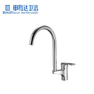 4157可旋转水槽厨房洗菜盆冷热水全铜龙头ld14157卫浴
