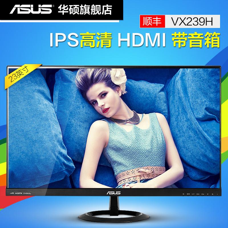显示器vx239h 23寸ips屏液晶电脑显示器窄边框24