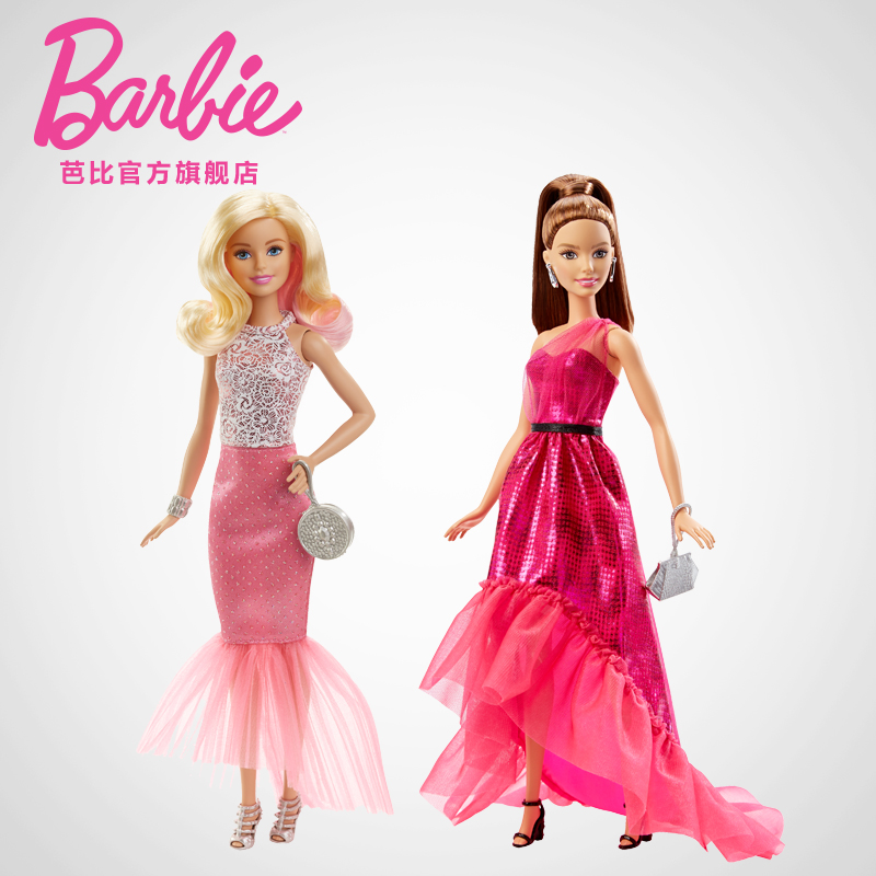 Bobbi doll Barbie Bobbi bright girl birthday dinner dress  Gift Girl Toy. Buy barbie dolls  Wholesale barbie dolls  Cheap barbie dolls from