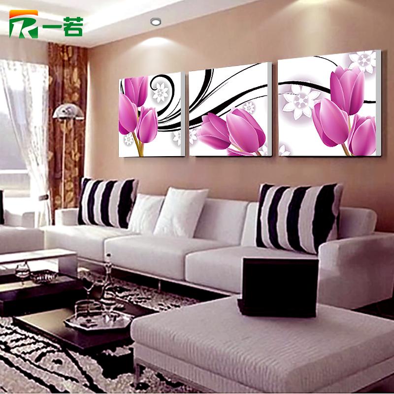 一若无框画客厅沙发背景墙装饰画