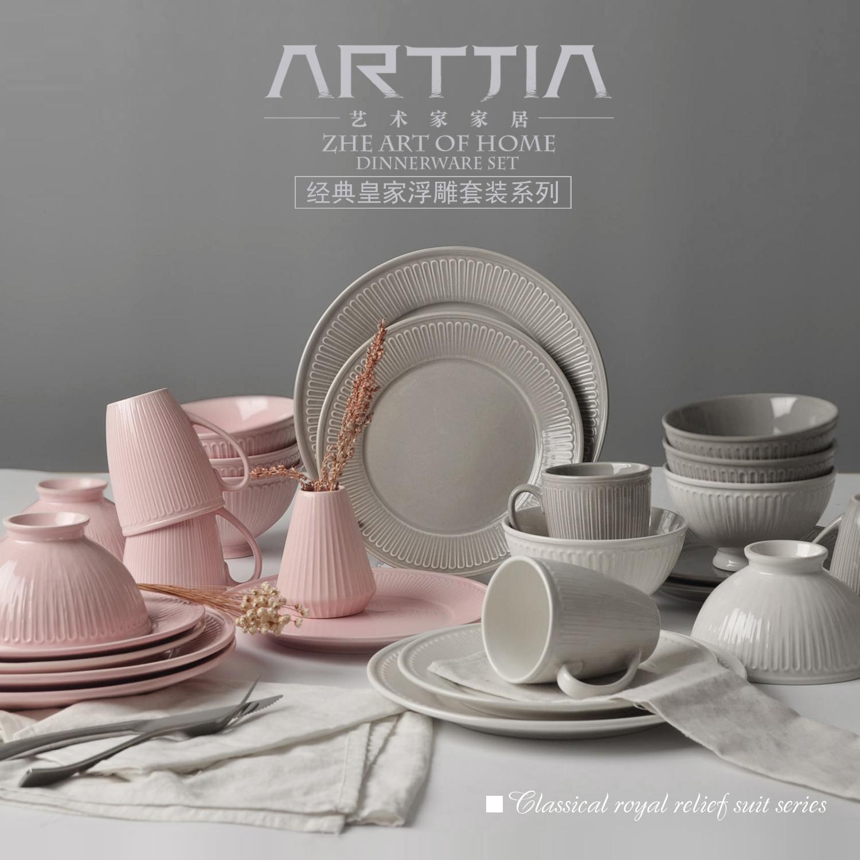 餐具套装 情侣西餐马克杯纯色结婚礼品沙拉碗欧式