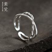 素觉原创手工925银饰品女开口戒指简约指环食指戒女人母亲节礼物