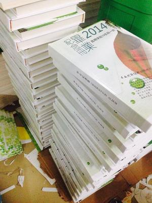 大学高中初中毕业战友纪念册相册蝴蝶精装对裱订制定做印刷包设计