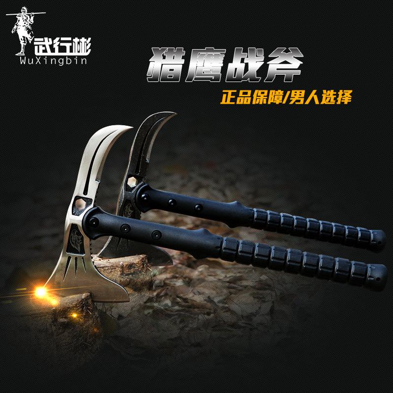 猎鹰野外战斧 户外开山野营斧头 丛林防身武器削砍工兵斧 已开刃