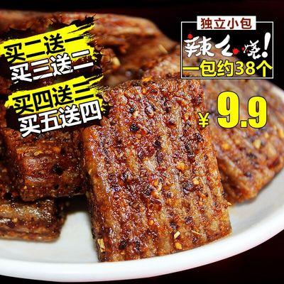 2送1【关家庄园辣么烧约38个】怀旧辣条 麻辣面筋制品 大刀肉零食
