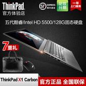 国行联想ThinkPad X1 Carbon 20BTA1AXCD 14寸i5超极本笔记本电脑