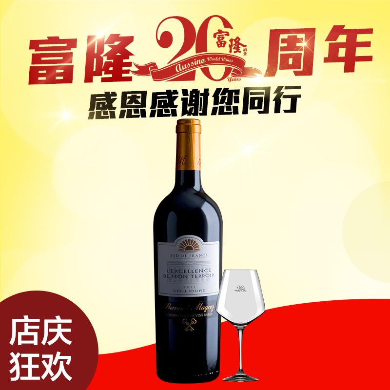 富隆紅酒法國原瓶進口葡萄酒波爾多名莊aoc雙匙寶地園葡萄酒750ml
