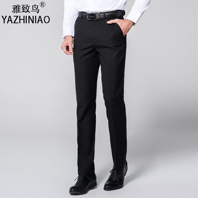 男士西裤男免烫修身欧版商务西服正装青年韩版职业上班黑色裤西装
