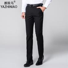 男士职业装西裤男修身欧版商务西服裤子正装青年韩版上班黑色男裤