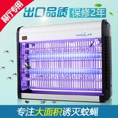 永鑫灭蚊灯餐厅灭蚊器家用灭蝇灯无辐射灭蝇器电击灭苍蝇灯驱蚊灯