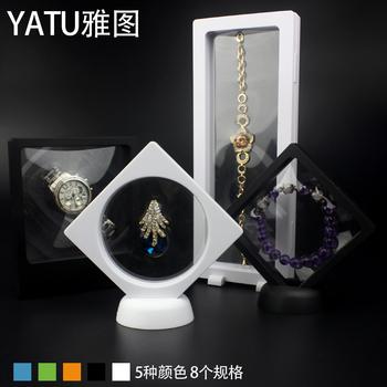 首饰架透明展示盒 亚克力展示架项链架玉器珠宝展示道具批发包邮
