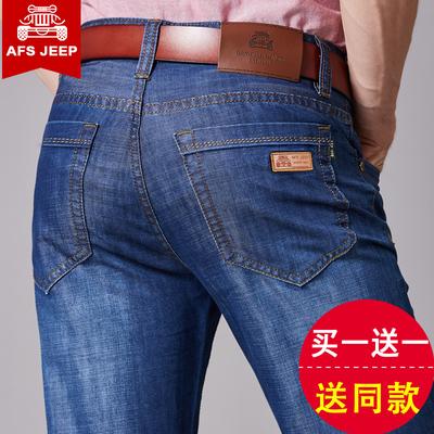战地吉普牛仔裤男宽松直筒弹力春季新款休闲青年大码薄款长裤子男