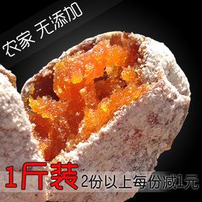 柿饼霜的功效与作用_