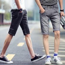 大码 男马裤 牛仔裤 五分中裤 牛仔短裤 直筒七分韩版 男夏天薄款 男士