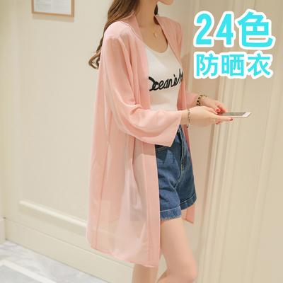防晒衣2017新款春夏季女装雪纺衫长袖韩版女士薄空调衫打底衫上衣