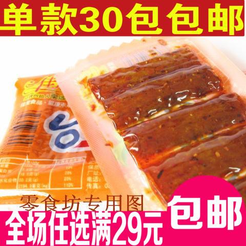 童年美食 台式烤肠辣条 辣片 零食小吃美味食品火爆热销中