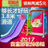 室内儿童滑梯家用大型宝宝滑滑梯加厚塑料幼儿园滑梯秋千组合玩具