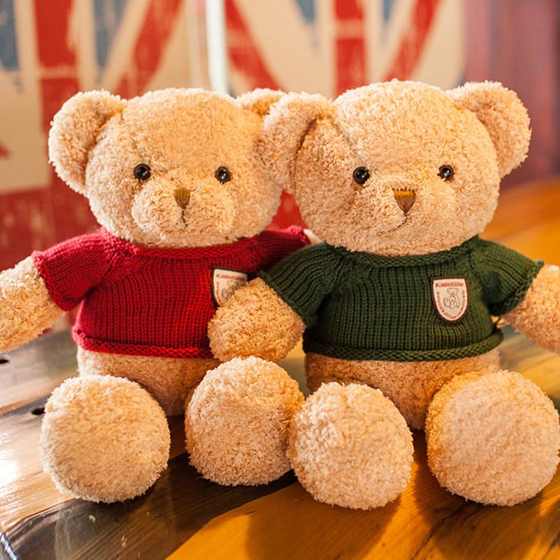 小熊女生生日礼物女友娃娃婚庆泰迪熊毛绒玩具抱抱熊