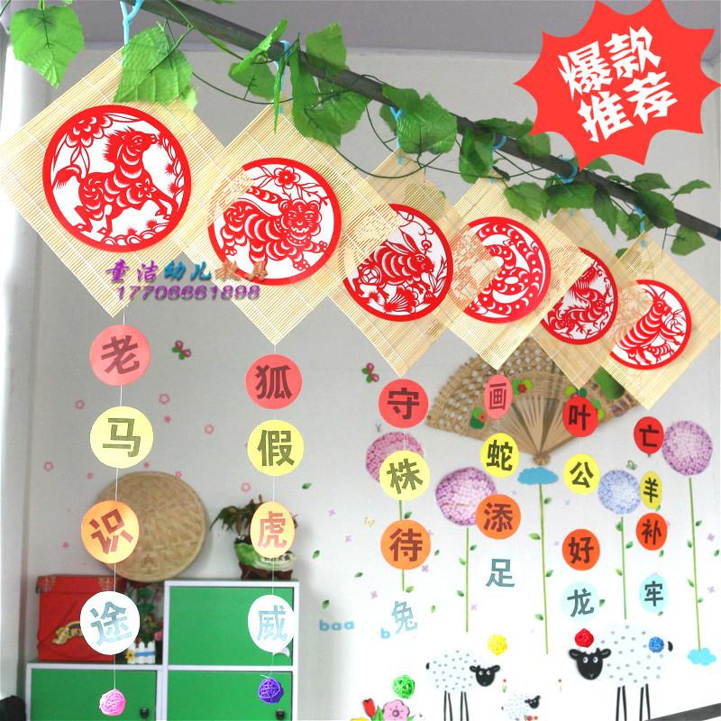 新品幼儿园吊饰中国风传统12生肖剪纸窗花竹子挂饰