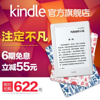 【新品首发】Kindle入门版电子书阅读器大英博物馆IP定制款套装