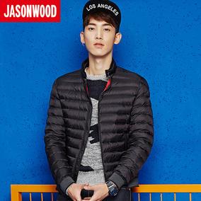 Jasonwood秋冬新款男士羽绒服 白鸭绒休闲保暖轻薄羽绒服潮