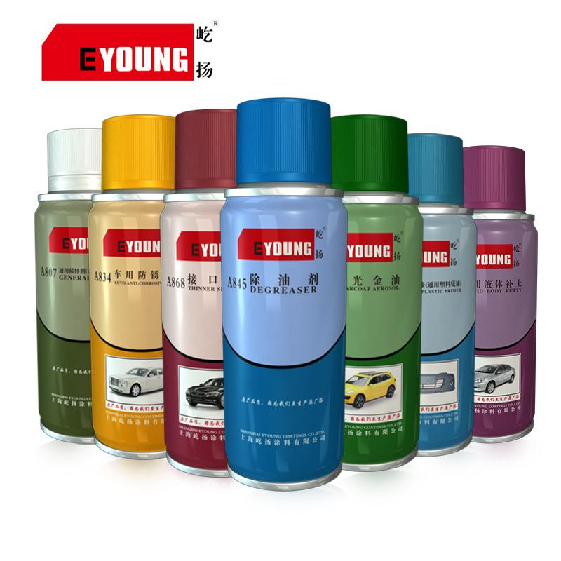 补漆笔喷漆工具亮光金油接口金油除油剂脱漆剂防锈底漆塑料件补土