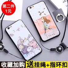 苹果6plus手机壳6s全包防摔硅胶6splus壳iphone6保护套女款六外壳