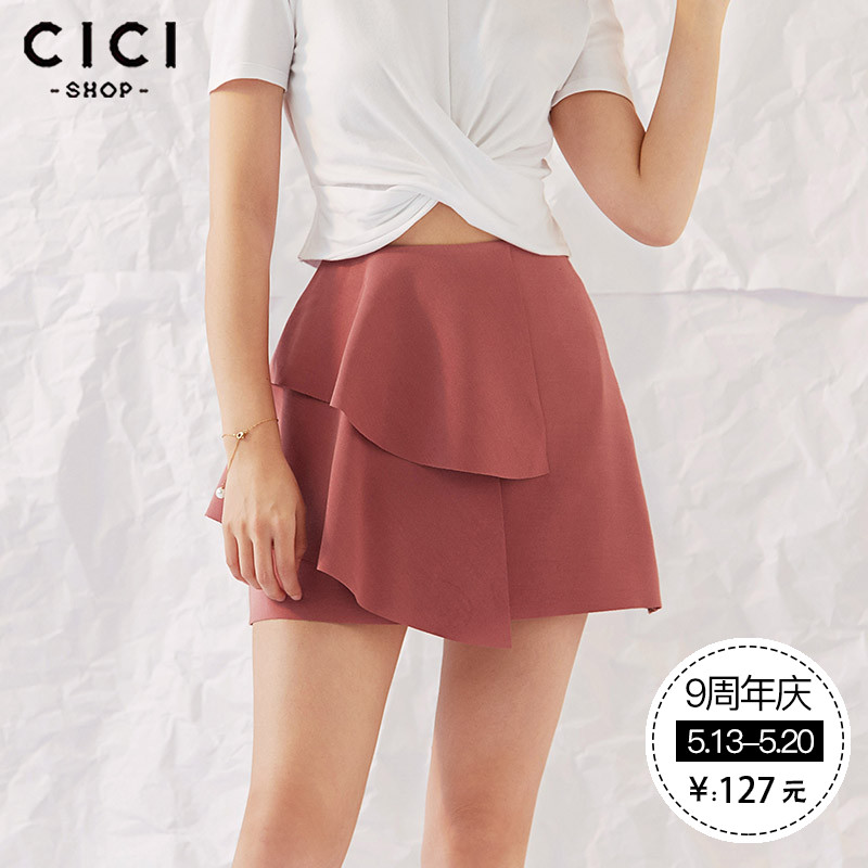 CICISHOP2017夏装新款短裤经典百搭荷叶边时尚修身A型裙裤女8073