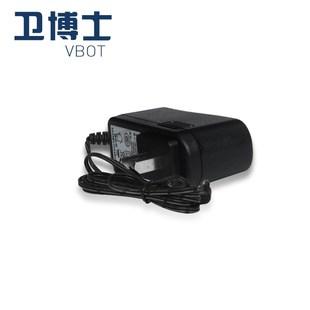 VBot卫博士扫地吸尘器机器人专用变压器充电器配件