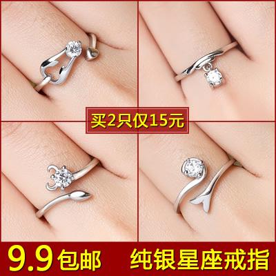 925纯银戒指 十二星座戒指 水晶生肖开口戒指环 可调节银饰品