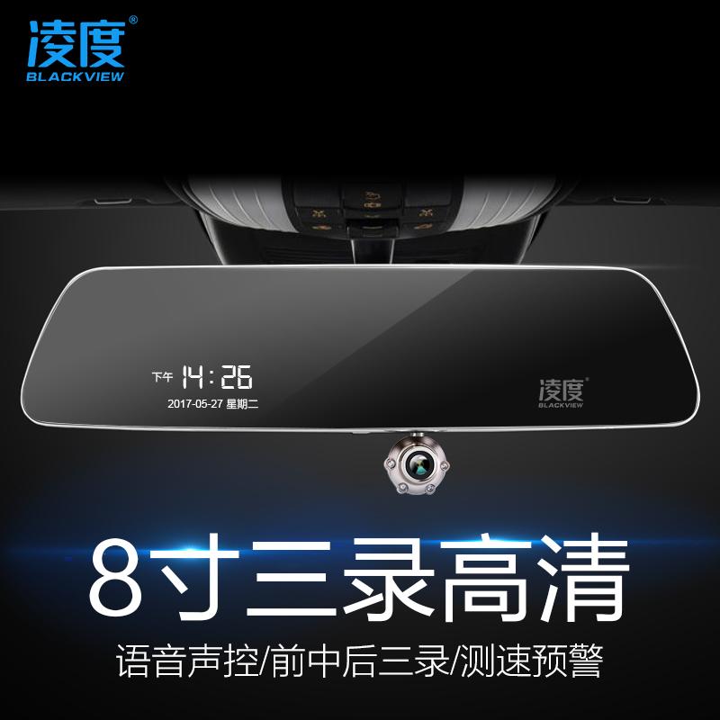 凌度行车记录仪双镜头高清夜视全景无线新款导航测速电子狗一体