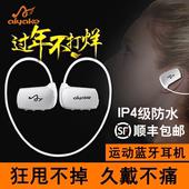 艾雅科 WS615蓝牙运动mp3 无损跑步无线耳机头戴挂播放器一体式