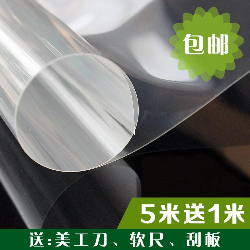 自粘厨房防油贴纸透明 油烟壁纸耐高温 防水瓷砖贴纸橱柜特大号