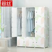 蔻丝简易布衣柜成人塑料组装树脂衣橱双人折叠收纳柜衣服柜子钢架