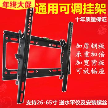 加厚通用电视机可调壁挂架支康佳创维长虹TCL32/39/42/55/60/65寸
