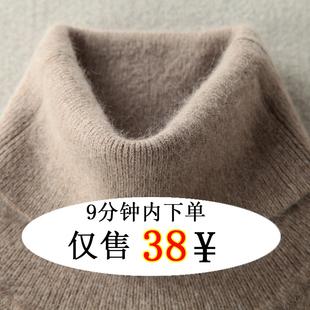 秋冬毛衣女高领羊绒衫套头加厚短款修身打底衫宽松显瘦针织羊毛衫