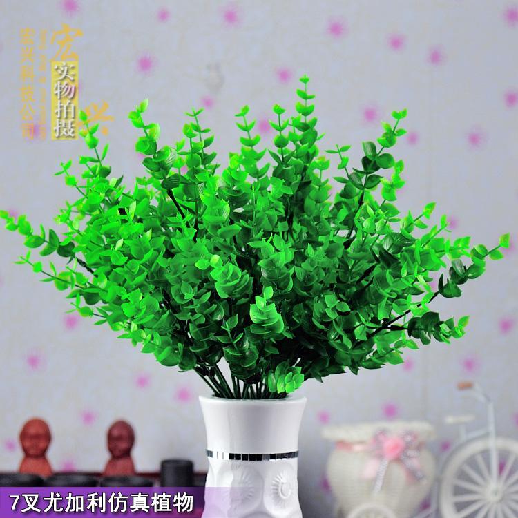 仿真花 绢花假花 7叉尤加利 金钱叶园艺用塑料花配件
