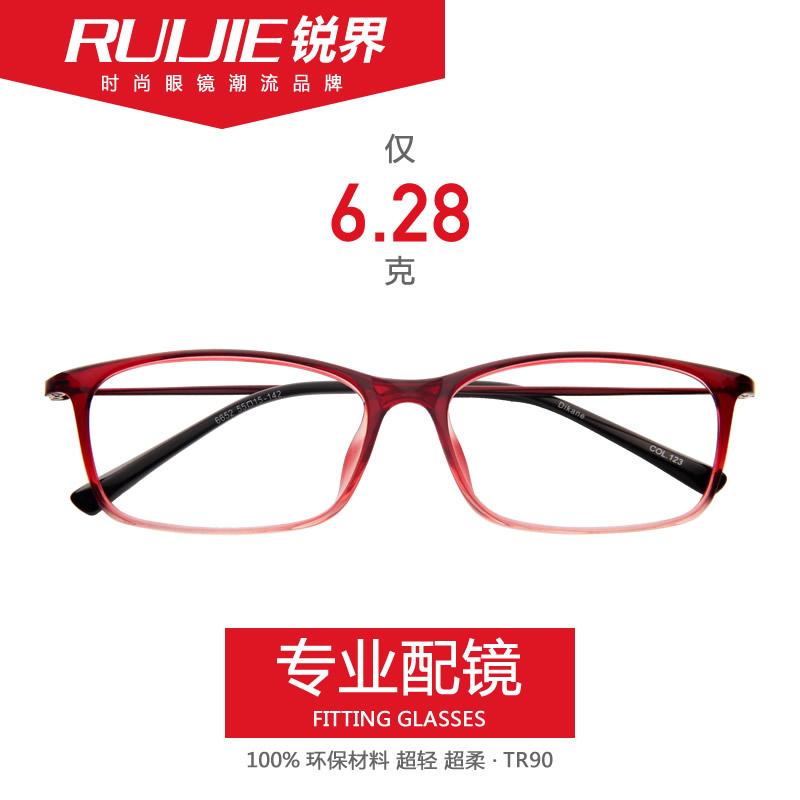 成品近视眼镜潮男款女款全框防辐射近视镜包装配配眼镜配饰眼镜