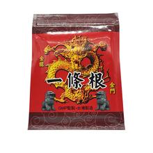 一条根台湾 贴布 7张 16*13厘米 金门一条根包邮