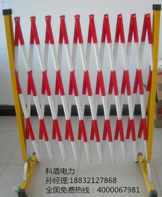 正品玻璃钢绝缘安全施工防护网围栏1.2*2.5米管状伸缩护栏折叠式