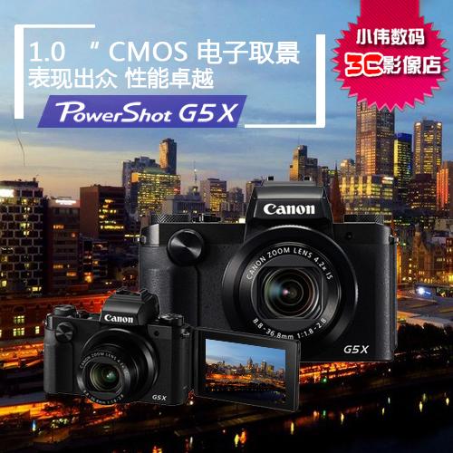全新正品 Canon/佳能 PowerShot G5 X专业长焦数码相机 G5X 实体