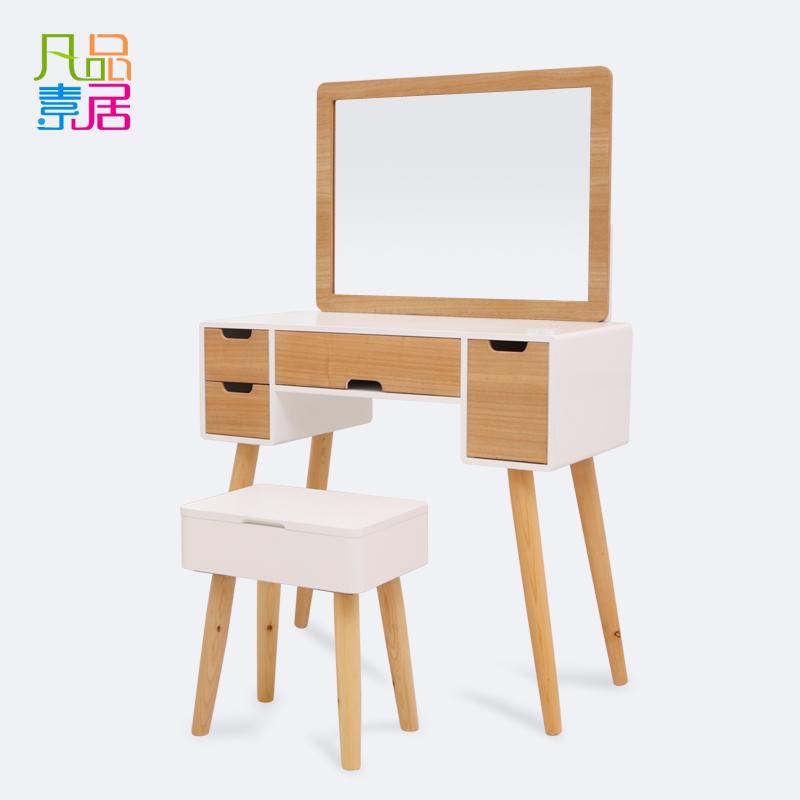实木卧室梳妆台北欧现代简约梳妆桌小户型欧式梳妆台凡品素居