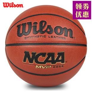 [可乐文体]Wilson威尔胜篮球校园传奇升级版NCAA七号篮球WB645C