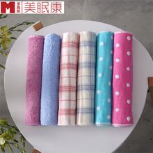 多喜爱美眠康 优质精梳棉加厚毛巾毛线圈长方形棉纱巾 大毛巾多用