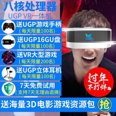 ugp情趣vr一体机 虚拟现实3d眼镜头戴式影院游戏头盔片源成人日本