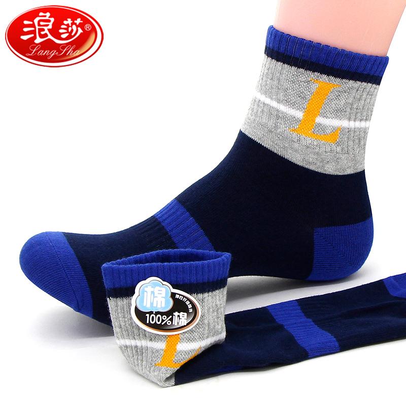 浪莎男袜子纯棉夏季薄款 全棉袜子男短袜四季 运动男士中筒袜秋季